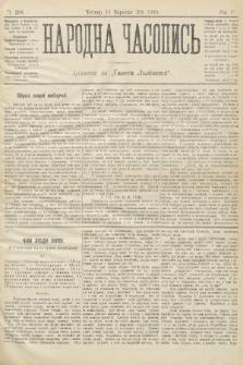 Народна Часопись : додаток до Ґазети Львівскої. 1895, ч.206