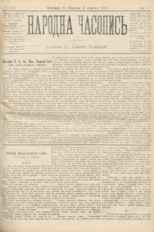 Народна Часопись : додаток до Ґазети Львівскої. 1895, ч.212
