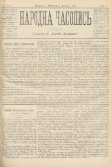 Народна Часопись : додаток до Ґазети Львівскої. 1895, ч.214