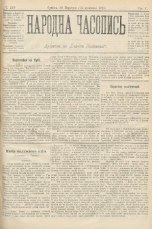 Народна Часопись : додаток до Ґазети Львівскої. 1895, ч.219