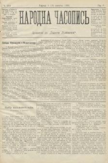 Народна Часопись : додаток до Ґазети Львівскої. 1895, ч.222