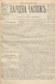 Народна Часопись : додаток до Ґазети Львівскої. 1895, ч.231