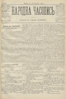 Народна Часопись : додаток до Ґазети Львівскої. 1895, ч.232