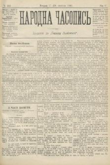 Народна Часопись : додаток до Ґазети Львівскої. 1895, ч.233