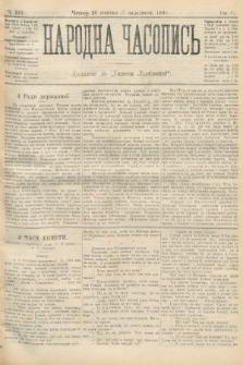 Народна Часопись : додаток до Ґазети Львівскої. 1895, ч.241