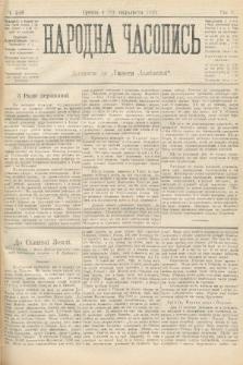 Народна Часопись : додаток до Ґазети Львівскої. 1895, ч.248
