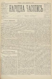 Народна Часопись : додаток до Ґазети Львівскої. 1895, ч.251