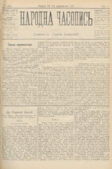 Народна Часопись : додаток до Ґазети Львівскої. 1895, ч.254