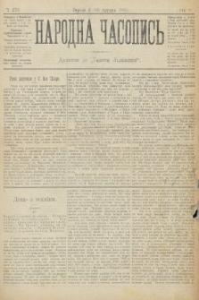 Народна Часопись : додаток до Ґазети Львівскої. 1895, ч.273