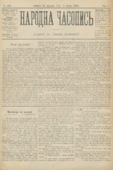 Народна Часопись : додаток до Ґазети Львівскої. 1895, ч.286