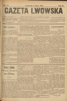 Gazeta Lwowska. 1898, nr163
