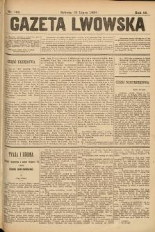 Gazeta Lwowska. 1898, nr165