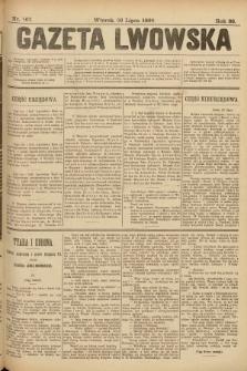Gazeta Lwowska. 1898, nr167