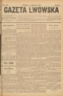Gazeta Lwowska. 1898, nr184