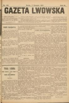 Gazeta Lwowska. 1898, nr185