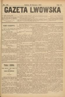 Gazeta Lwowska. 1898, nr188