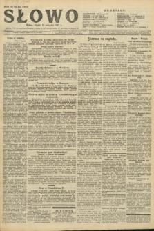 Słowo. 1927, nr182