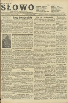 Słowo. 1927, nr248