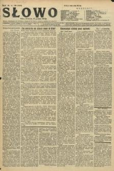 Słowo. 1927, nr289
