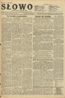 Słowo. 1927, nr292