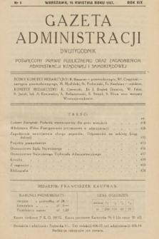 Gazeta Administracji : dwutygodnik poświęcony prawu publicznemu oraz zagadnieniom administracji rządowej i samorządowej. 1937, nr8