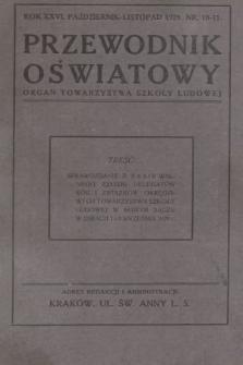 Przewodnik Oświatowy : organ Towarzystwa Szkoły Ludowej. 1929, nr10-11