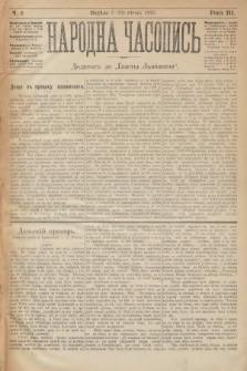 Народна Часопись : додатокъ до Ґазеты Львôвскои. 1893, ч.2