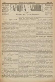Народна Часопись : додатокъ до Ґазеты Львôвскои. 1893, ч.14