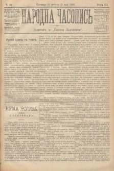 Народна Часопись : додатокъ до Ґазеты Львôвскои. 1893, ч.89