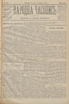 Народна Часопись : додатокъ до Ґазеты Львôвскои. 1893, ч.114