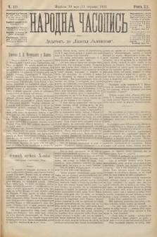 Народна Часопись : додатокъ до Ґазеты Львôвскои. 1893, ч.119