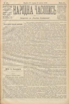 Народна Часопись : додатокъ до Ґазеты Львôвскои. 1893, ч.137