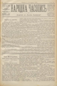 Народна Часопись : додатокъ до Ґазеты Львôвскои. 1893, ч.171