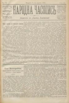 Народна Часопись : додатокъ до Ґазеты Львôвскои. 1893, ч.172