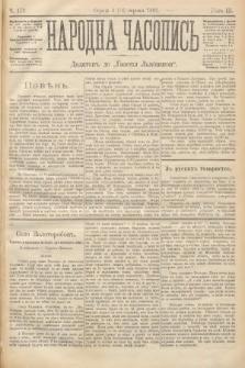 Народна Часопись : додатокъ до Ґазеты Львôвскои. 1893, ч.173