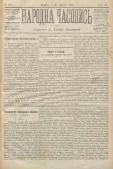Народна Часопись : додатокъ до Ґазеты Львôвскои. 1893, ч.182