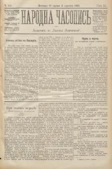 Народна Часопись : додатокъ до Ґазеты Львôвскои. 1893, ч.186