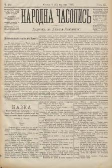 Народна Часопись : додатокъ до Ґазеты Львôвскои. 1893, ч.202