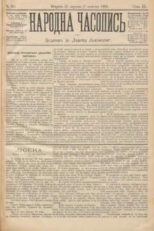 Народна Часопись : додатокъ до Ґазеты Львôвскои. 1893, ч.211