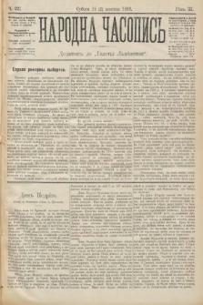 Народна Часопись : додатокъ до Ґазеты Львôвскои. 1893, ч.221