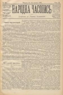 Народна Часопись : додатокъ до Ґазеты Львôвскои. 1893, ч.229