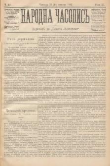 Народна Часопись : додатокъ до Ґазеты Львôвскои. 1893, ч.231