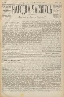 Народна Часопись : додатокъ до Ґазеты Львôвскои. 1893, ч.237