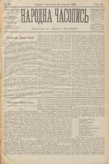 Народна Часопись : додатокъ до Ґазеты Львôвскои. 1893, ч.239
