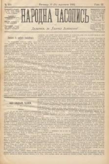 Народна Часопись : додатокъ до Ґазеты Львôвскои. 1893, ч.254