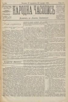 Народна Часопись : додатокъ до Ґазеты Львôвскои. 1893, ч.269