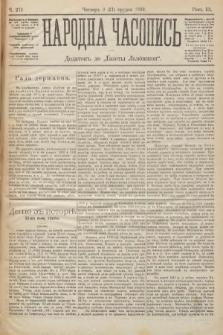 Народна Часопись : додатокъ до Ґазеты Львôвскои. 1893, ч.276