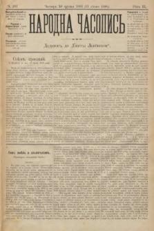 Народна Часопись : додатокъ до Ґазеты Львôвскои. 1893, ч.291