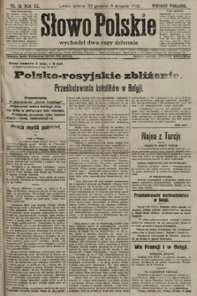 Słowo Polskie (wydanie poranne). 1915, nr13