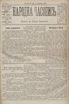 Народна Часопись : додаток до Ґазети Львівскої. 1896, ч.114
